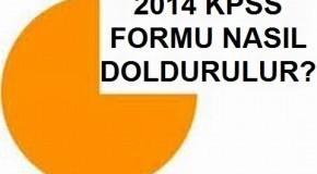 Açık Lise 2014 KPSS Formu Nasıl Doldurulur?