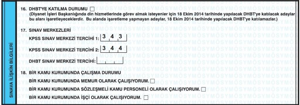 aciklise-2014-kpss-formu-4