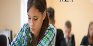 Açık Lise 2018 ek sınav ne zaman? AÖL Ek Sınav Şartları